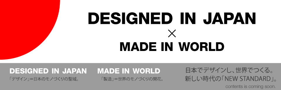 Designed in Japan. Made in World.